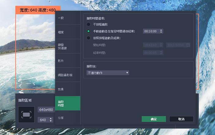 Movavi Screen Capture Studio 9.4 中文特别版 - 屏幕录像和视频编辑 Windows软件 第1张