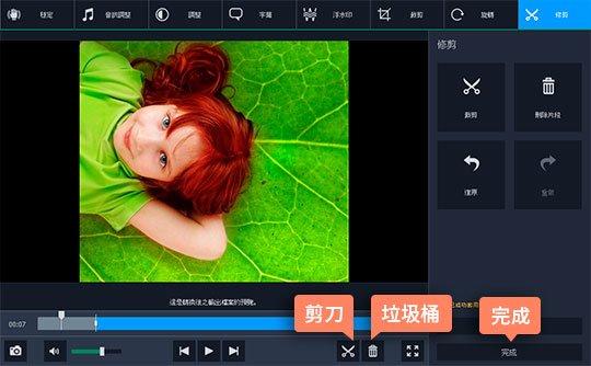 如何將影片轉 GIF