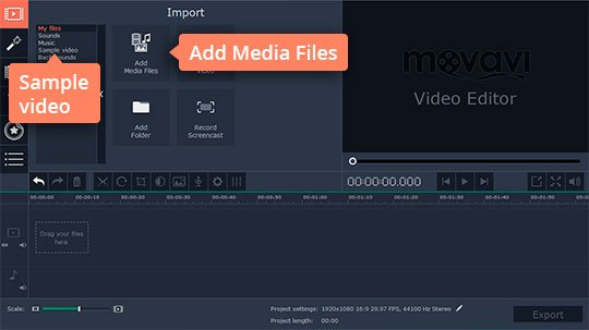 Add your files to the program to make an old movie effect