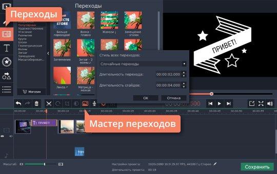 Как сделать видео на компьютере программа фото 322