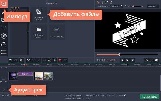 программа сделать фильм из фото и видео с музыкой
