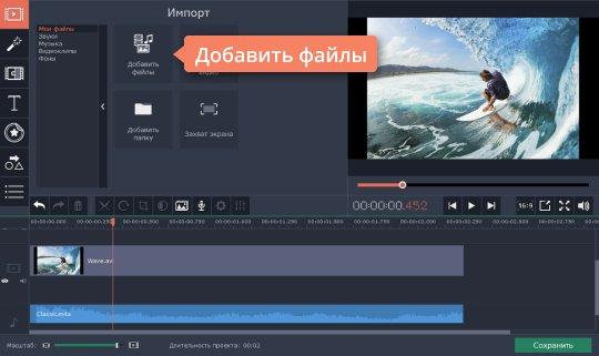 Добавьте фото и музыку в программу, чтобы преобразовать их в видео для YouTube