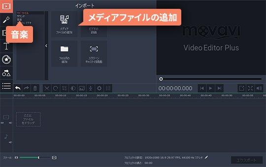 ステップ2:DVDの追加というボタンをクリックします