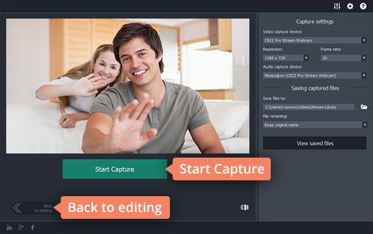 Start recording video with webcam