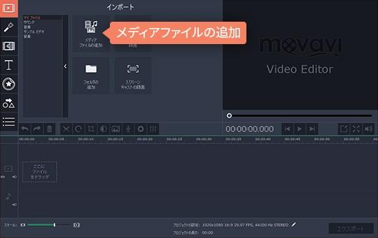 ステップ1:動画を回転するためにビデオファイルを選んでください