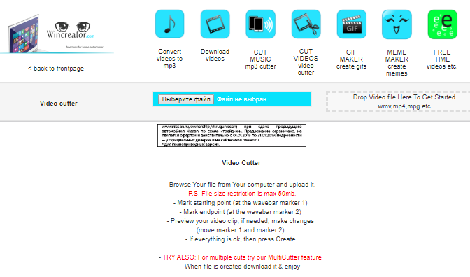 download free mp4 video cutter