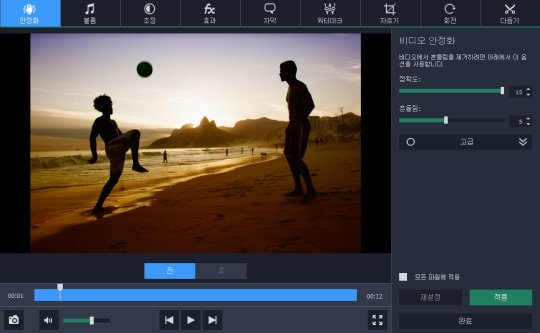 FLV 비디오 파일 편집