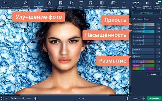 Настройте параметры фонового изображения, чтобы вставить лицо в фото наименее заметно
