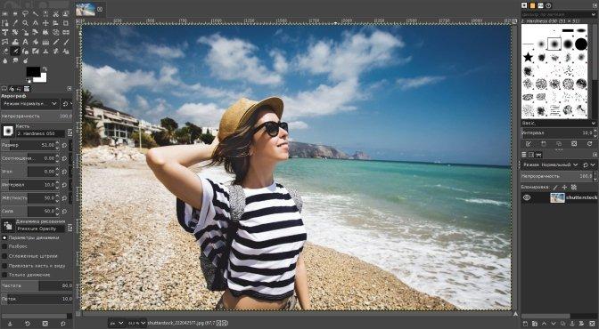 картинки, секс фоторедактор онлайн пикассо легли юрой