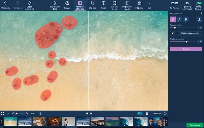Скачать приложение для редактирования картинок скачать программу fl studio tutorial
