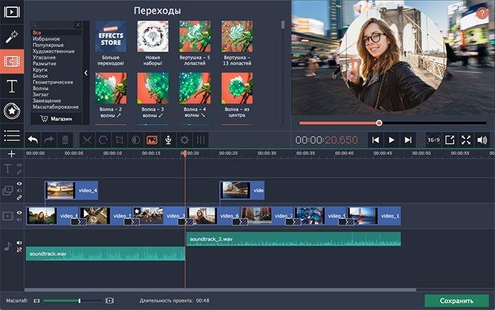 Программа по монтажу видеороликов скачать бесплатно программа рингтонов айфон скачать