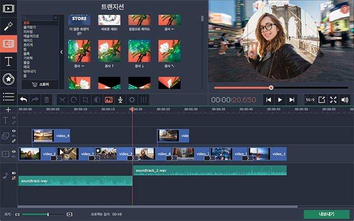 비디오 편집기 무료
