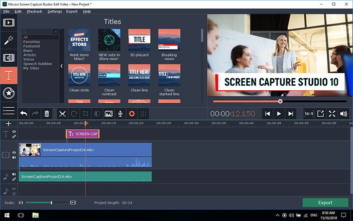 program to record screen